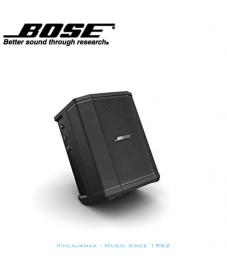Bose S1 Pro äänentoistojärjestelmä, akulla