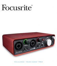 Focusrite Scarlett 2i2 USB äänikortti , 2 XLR/TRS sisäänmenoa