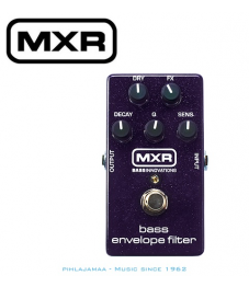 MXR M82 Bass Envelope Filter