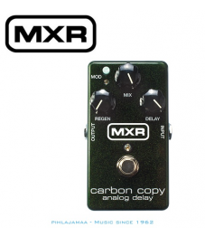 MXR M169 Carbon Copy, Analog Delay
