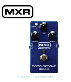 MXR M288 Bass Octave Deluxe