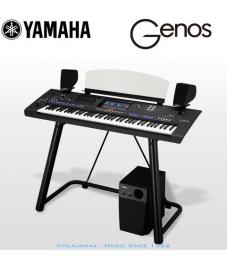 Yamaha Genos kaiutinsarja
